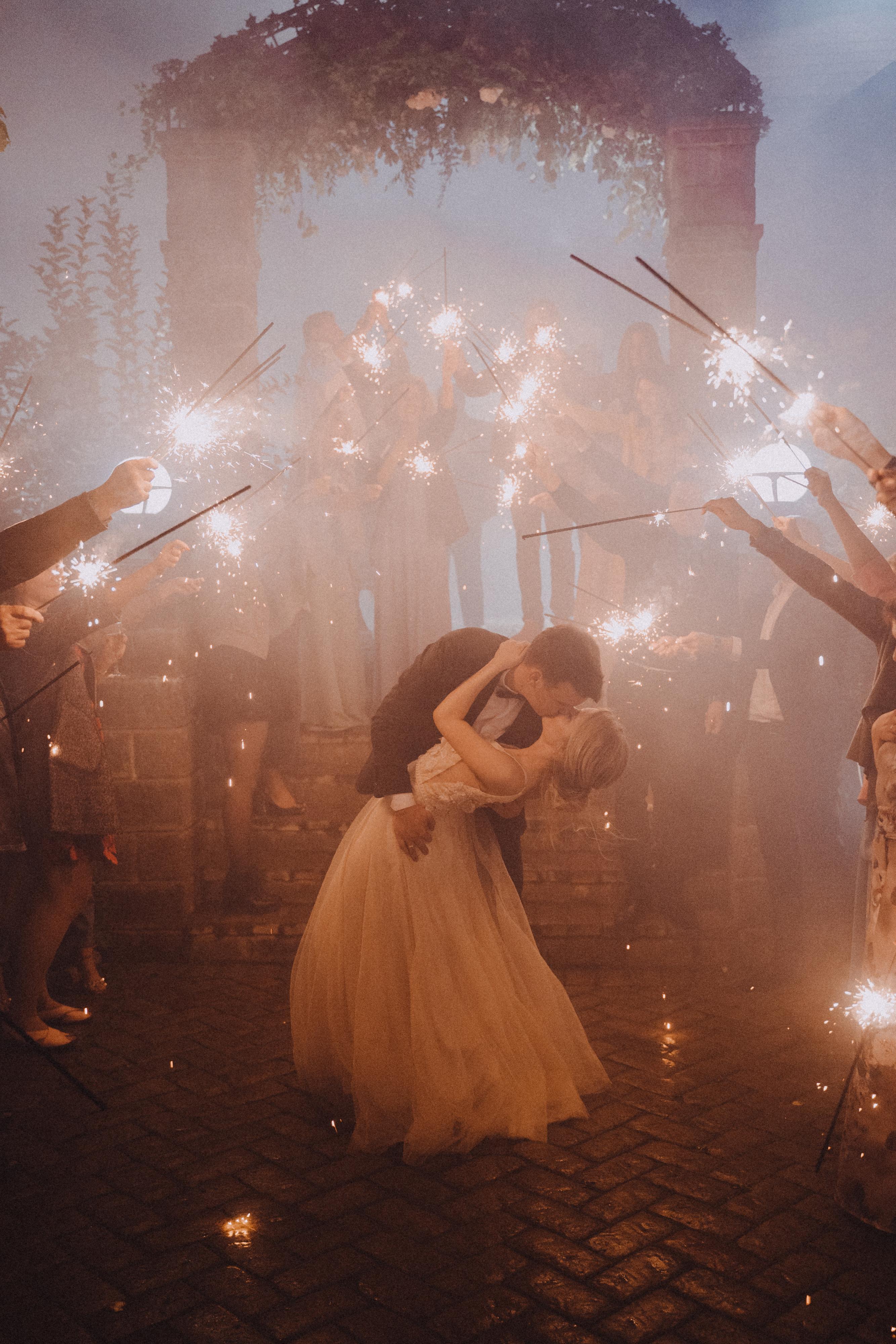 Свадебная съёмка «Максимум»